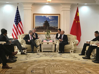 Pony Diplomacy in Peking
