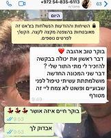 batch_WhatsApp Image 2021-01-18 at 18.30