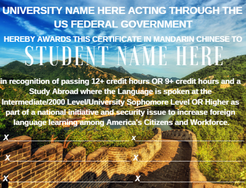 MandrinChineseCertificate.png