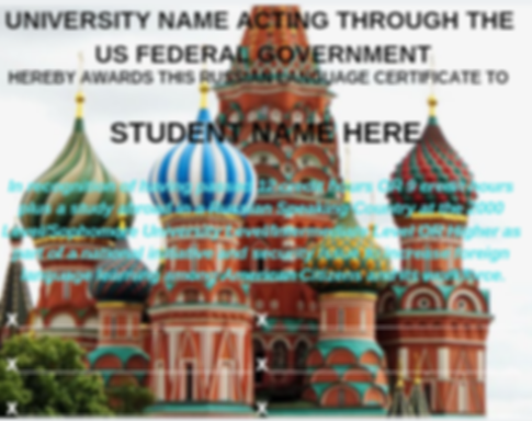 RussianLanguageCertificate.png
