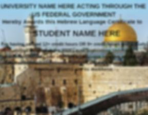 HebrewLanguageCertificate.png