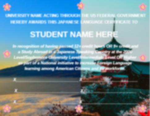 JapaneseLanguageCertificate.png