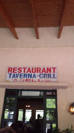 GreekRestaurant2