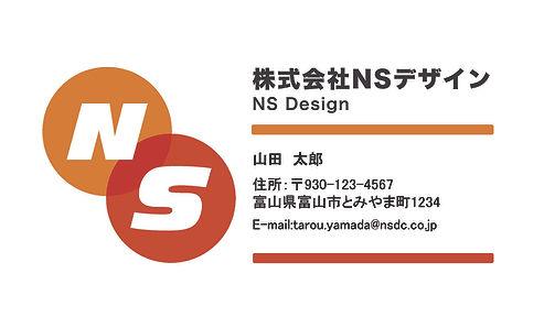 色サイズ修正名刺1.jpg