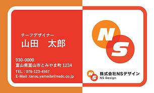 名刺01-02.jpg