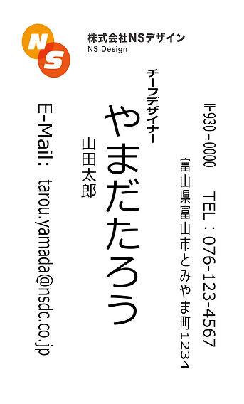 名刺05.jpg