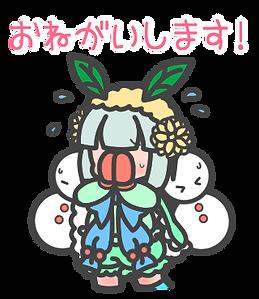 4_今井11.png