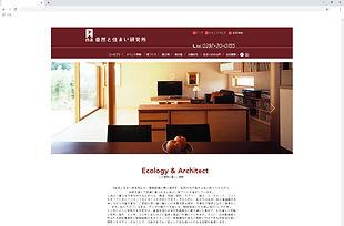 橋森01.jpg