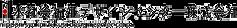日本社会福祉デザインセンター株式会社 ロゴ