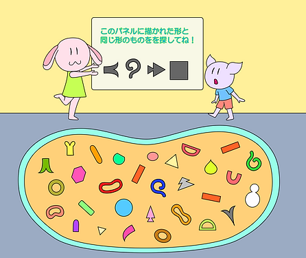 1_細井イラスト03.png