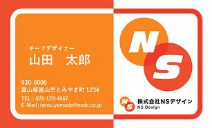 名刺01-01.jpg
