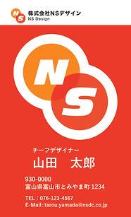 名刺03-01.jpg