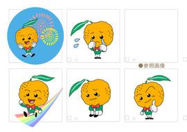 17ゆずた_ポーズ変更.jpg