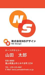 名刺04-02.jpg