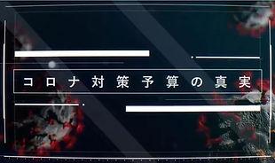 1_奥田01.jpg
