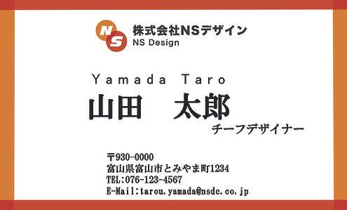 名刺5(再).jpg