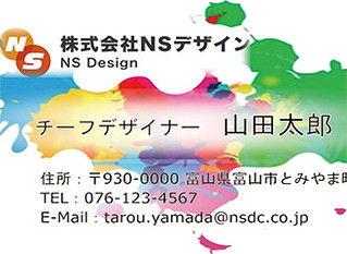 50608400396_25b4109980_n.jpg