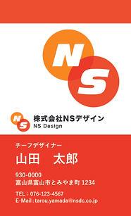 名刺04-01.jpg