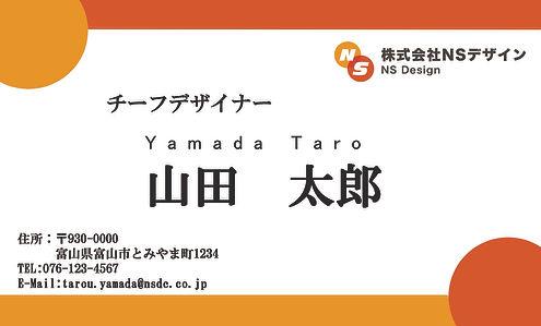 名刺3(再).jpg