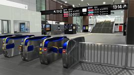 富山駅新幹線改札