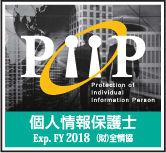 2018pPiiP.jpg