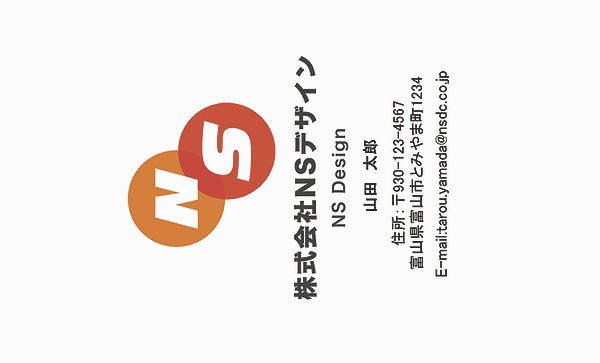 色サイズ修正名刺2.jpg