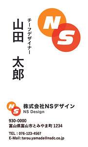 名刺05-01.jpg