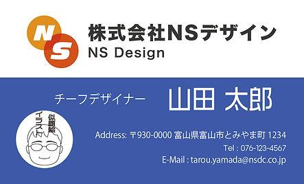 名刺デザ.jpg