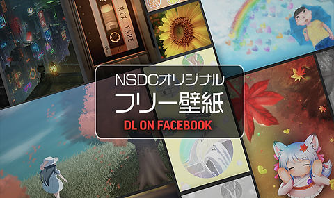NEWS_KABEGAMI.jpg
