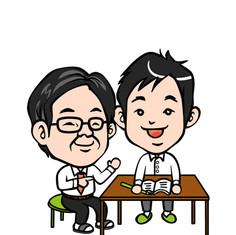 生徒その2清書.jpg