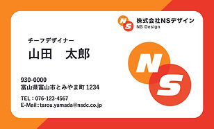 名刺02-01.jpg