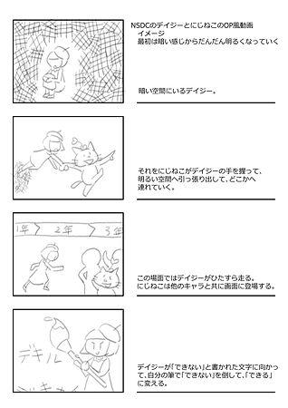 3_細井コンテ01.jpg