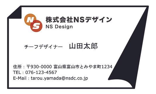 名刺3.jpg