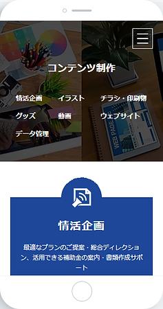 4_佐藤誠-助成金モバイル版2.png