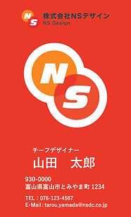 名刺03-02.jpg