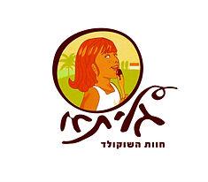 logo-lr.jpg