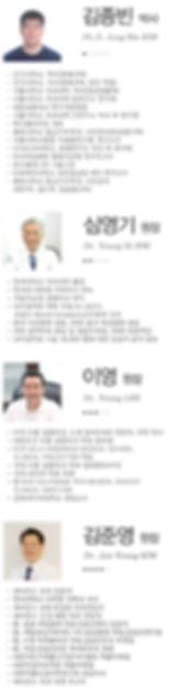 BF-R&D-CENTER-기술위원회_mobile_03.jpg