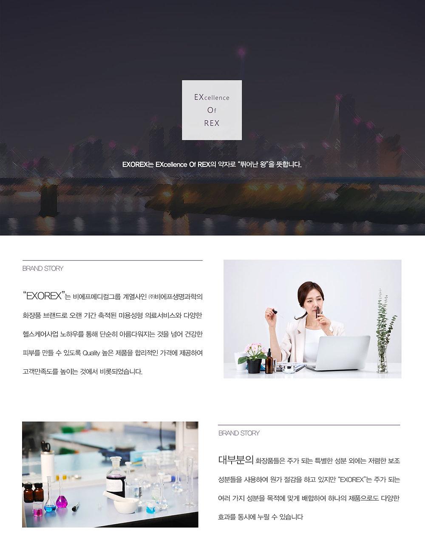 브랜드스토리_web_수정.jpg