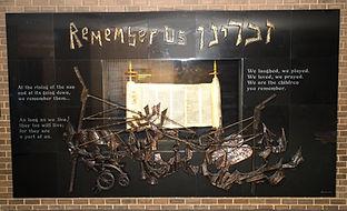 Holocaust Memorial Wall.jpeg