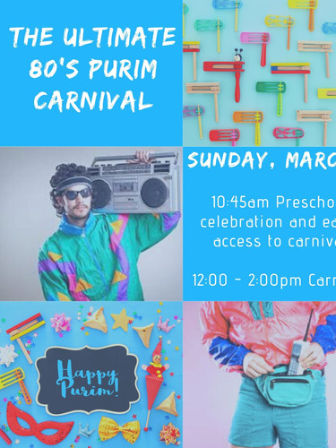 Purim Carnival social media and email fl