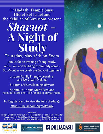 Shavuot - A Night of Study.jpg