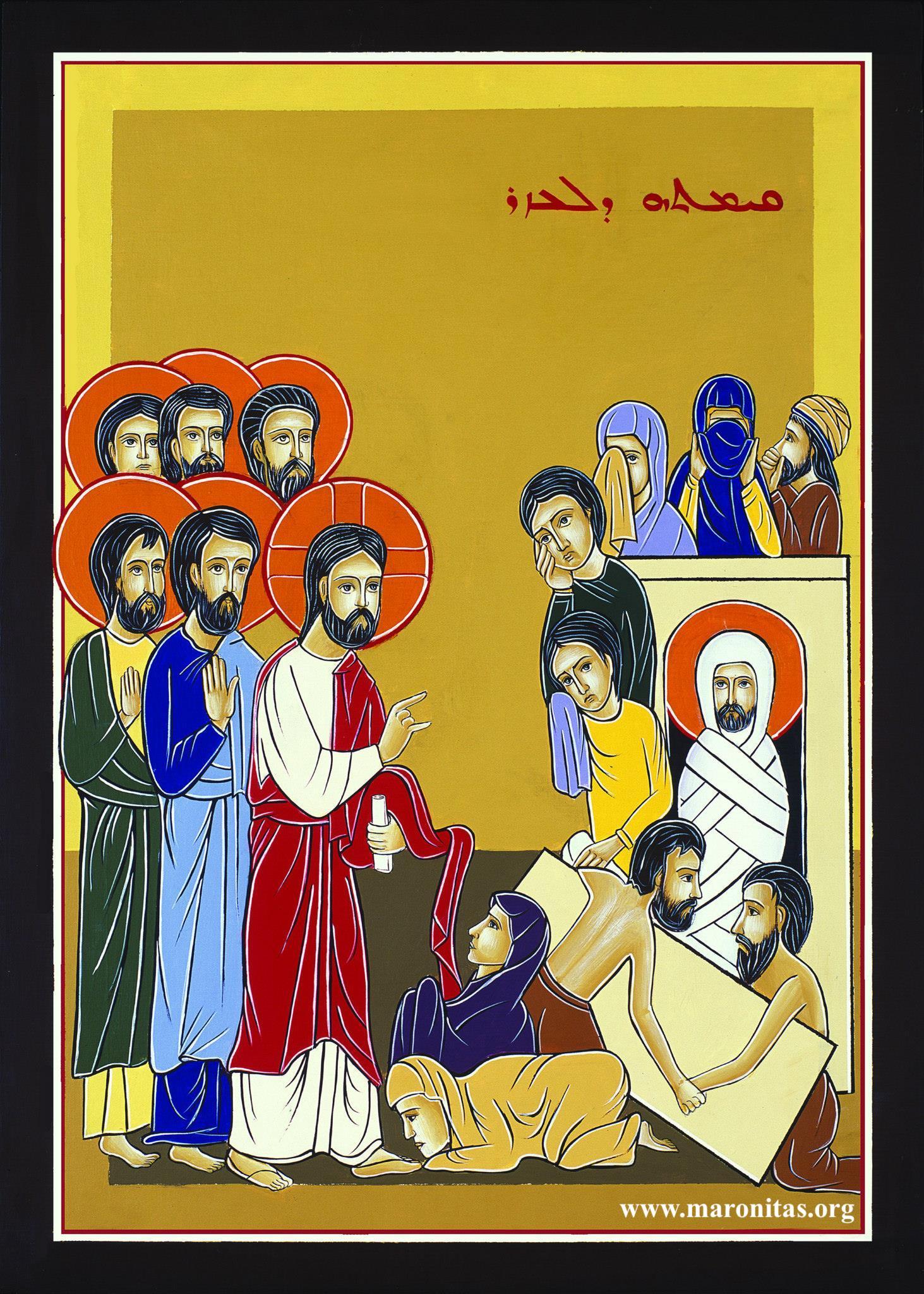 23. La Resurrección de Lázaro