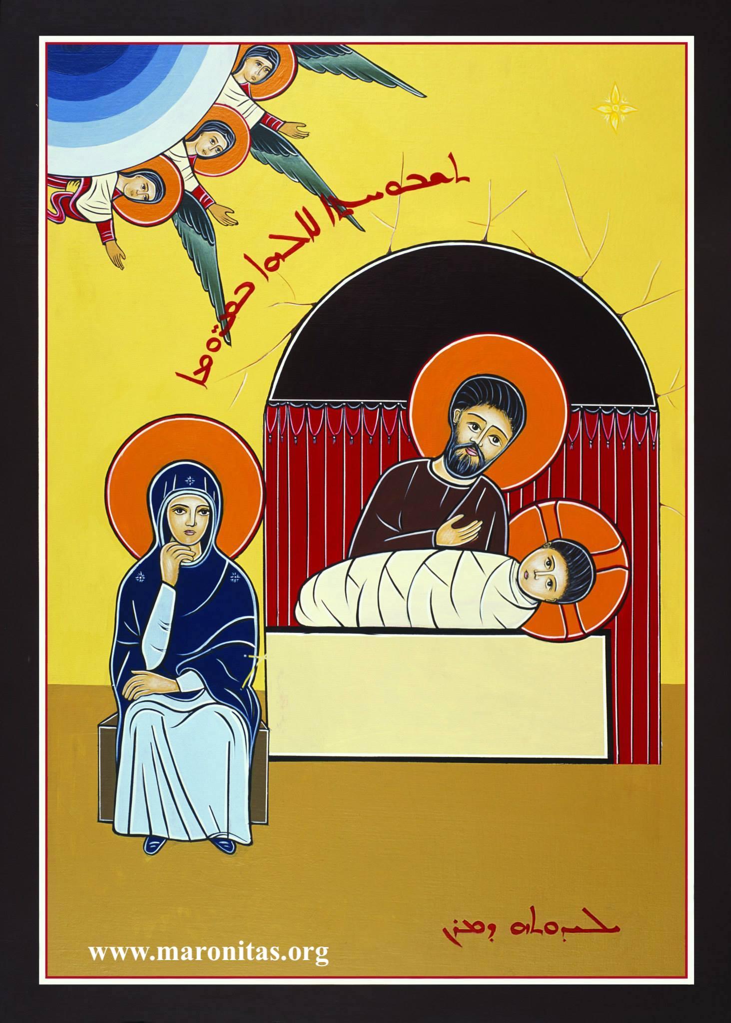 8. El Nacimiento del Señor