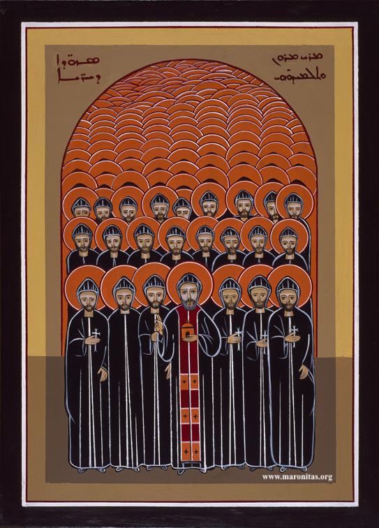 350 Mártires de san Marón
