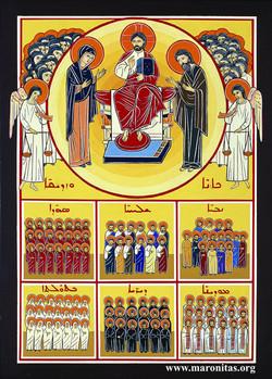 15. Los Justos y Rectos