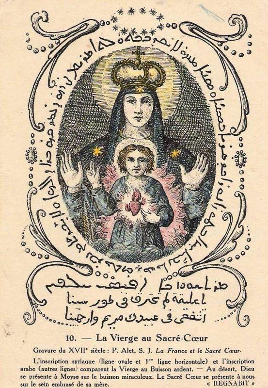 El Corazon de María