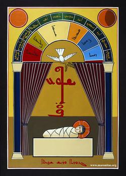 10. La Circuncisión del Señor