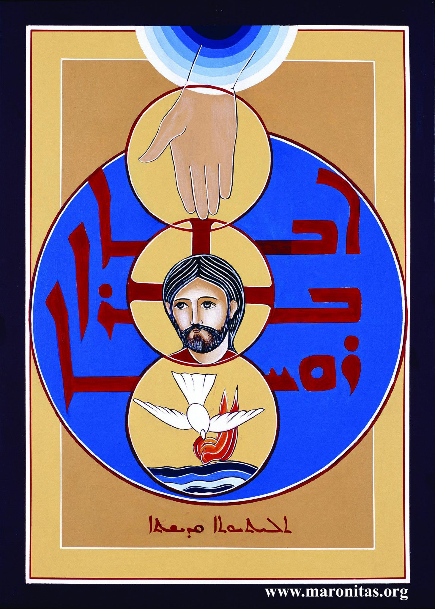 33. La Santísima Trinidad