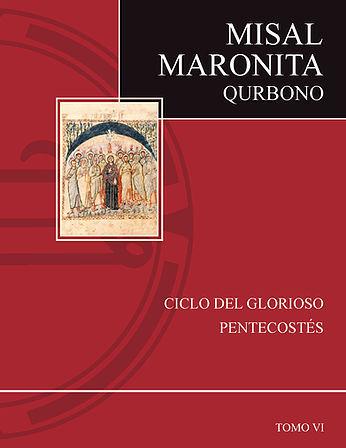 Misal Maronita VI.jpg