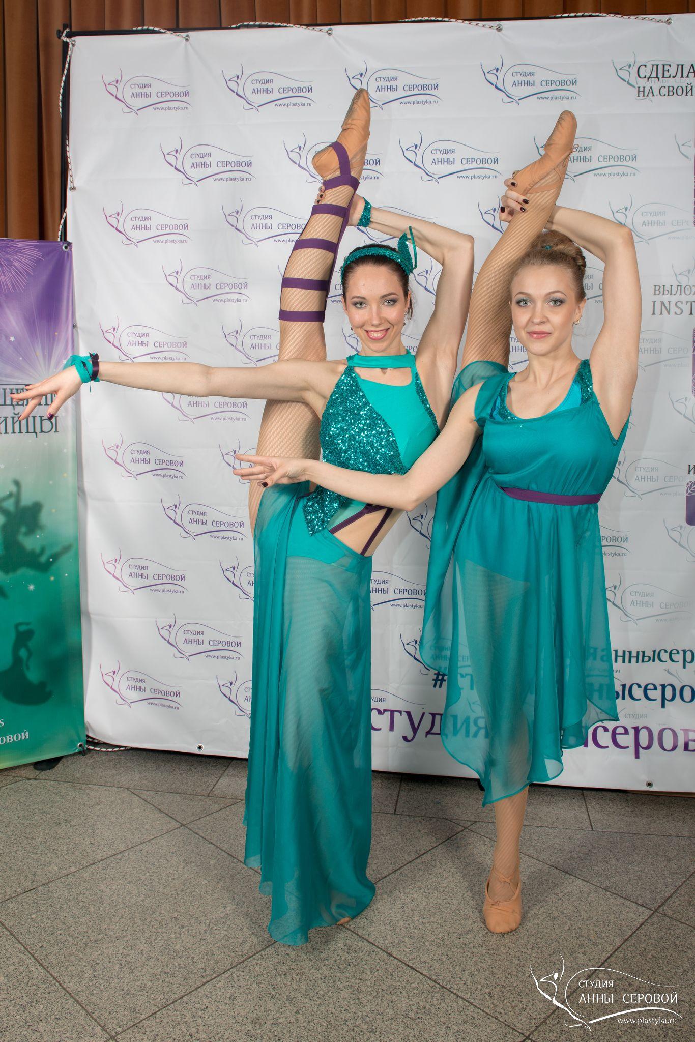 Преподаватели студии Анны Серовой